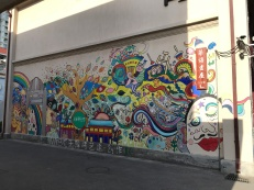 WABC-created mural outside of their studio.